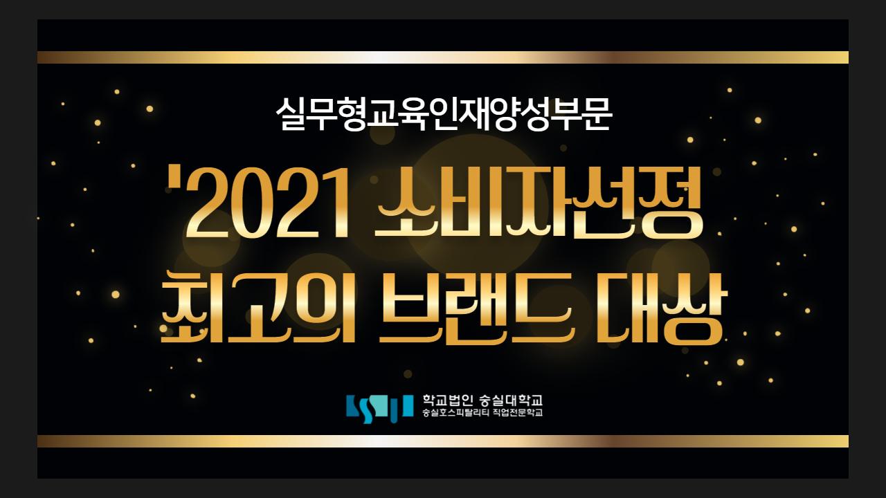 2021 중앙일보.png