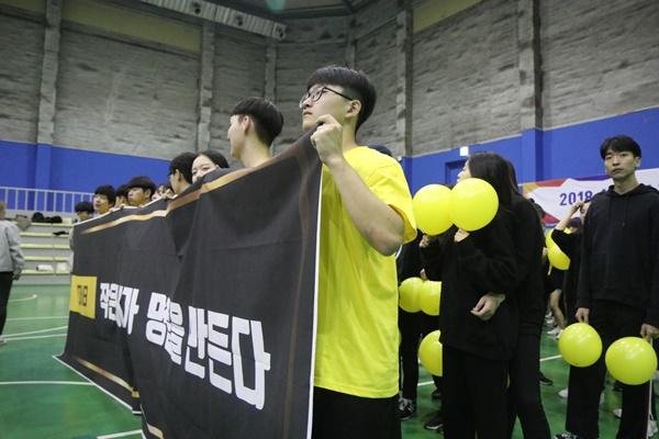 2018 체육대회005-20181015.JPG