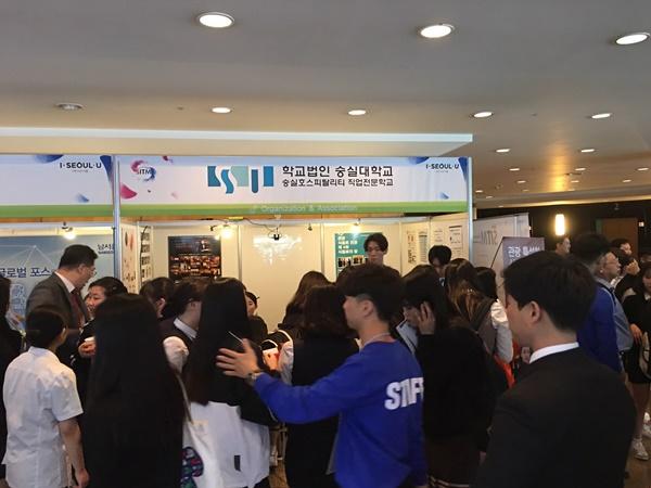 서울트래블마트005-20180919.jpg